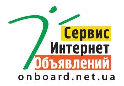 Добавить бесплатное объявление строительство сантехника разместить объявление на рекламу россии